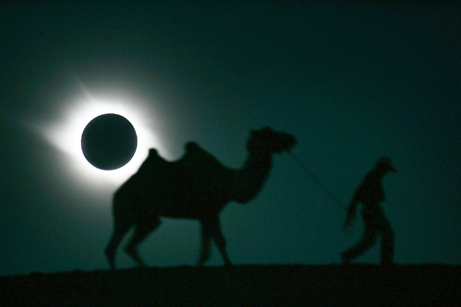 eclipse camel china